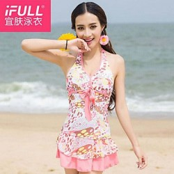 Fashion cute flower skirt swimsuit woman