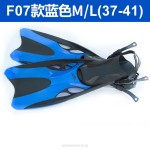 Adult Swimming Flippers Webbed Feet F07