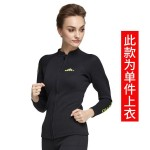 Winter Swimming 2Mm Rubber Womens Two Piece Diving Suit Long Sleeves Warm Prevention Of Jellyfish Swimwear Surfing Snorkeling Suit